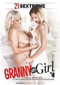 Granny Meets Girl #4