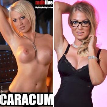 CaraCum UL SO - MegaPack (MDH)