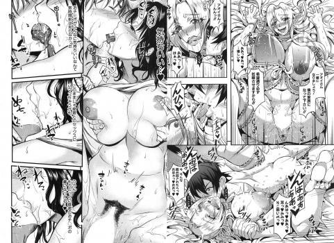 COMIC MILF Vol.38 2017-10