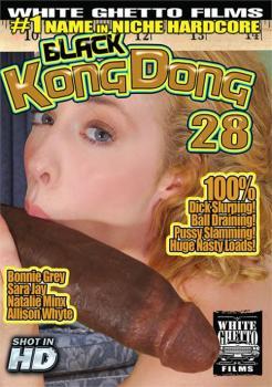 black-kong-dong-28-720p.jpg