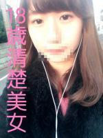 fc2-ppv-677337_fhd.jpg